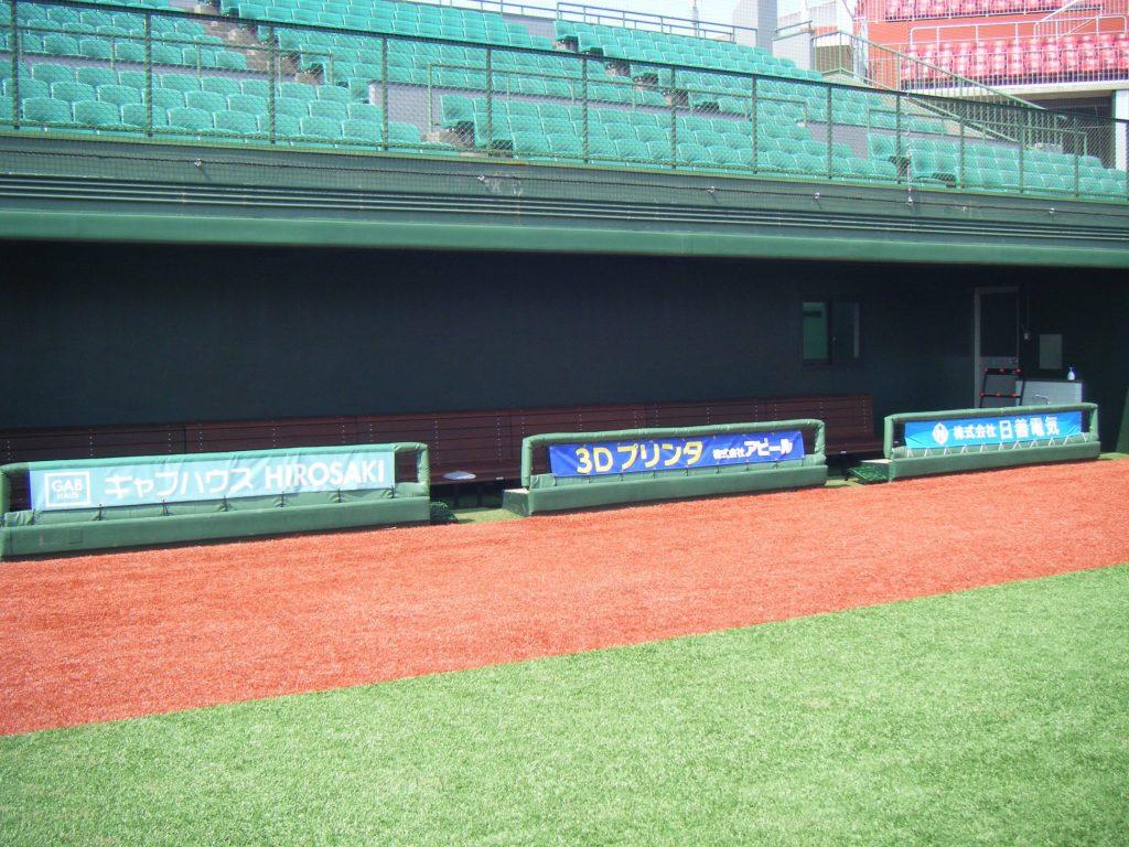 弘前に野球場ができました。